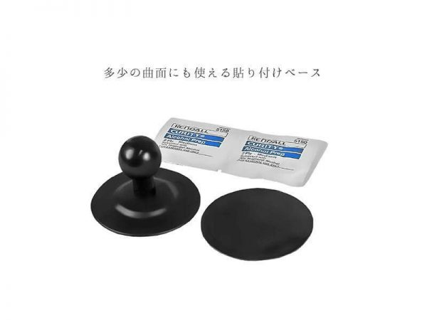 25mmボール 貼り付けベース 両面粘着テープ ベース